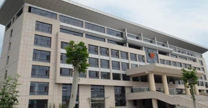 济阳县人民检察院办案和专业技术用房综合楼