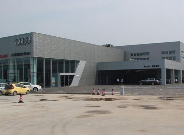 4S店建设工程