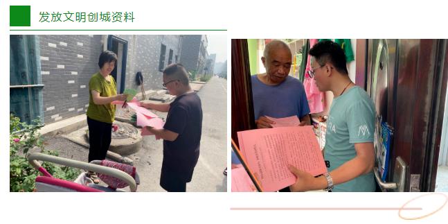 中儒亿博体育平台达建设集团.png